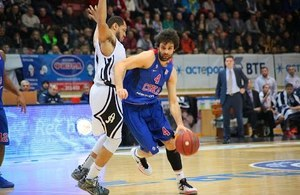 Avtodor vs CSKA Highlights Jan 10, 2016