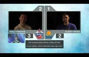 1-on-1: Vitaly Fridzon vs Alexey Shved